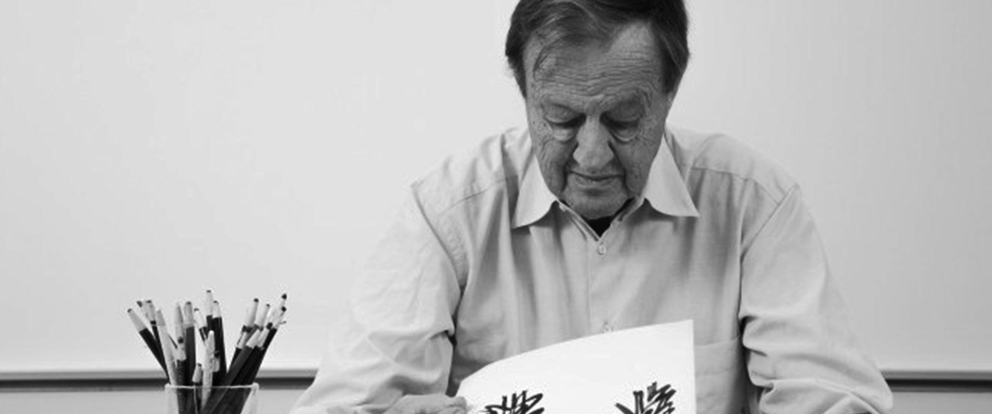 Ivan Chermayeff 1932 - 2017